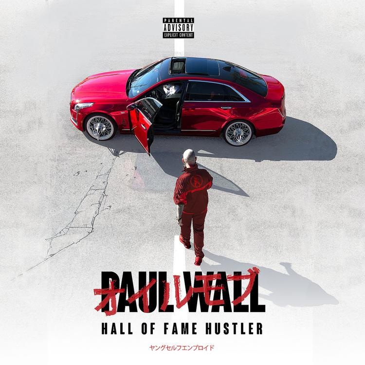 Paul Wall Ft.  Z-ro & Max Minelli – Move On